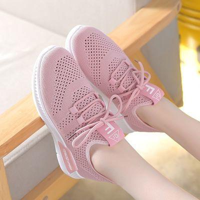 大码女鞋小白鞋2020夏季新款鞋子女学生百搭运动鞋轻便软底跑步鞋