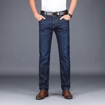 牛仔男士直筒牛仔裤修身商务男装牛仔长裤品牌弹力牛仔直筒男裤子