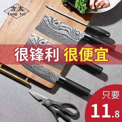 正品菜刀家用锋利砍骨切肉切菜刀不锈钢厨具刀具套装厨房全套组合