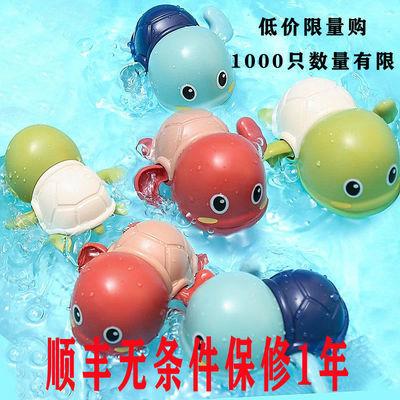 抖音同款会游泳乌龟婴幼儿童宝宝洗澡男孩戏水浴室女孩网红玩具鱼