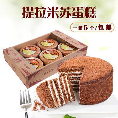 【一箱5个装】俄罗斯风味提拉米苏千层纯奶油生日网红蛋糕多规格