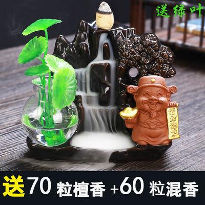 香炉倒流陶瓷创意摆件家用大号高山流水花瓶檀香炉送倒流香