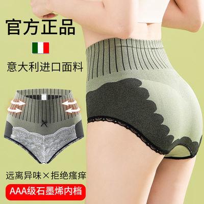 高腰纯棉档瘦身收腹裤收小肚子塑形强力束腰薄款产后收腹内裤女士