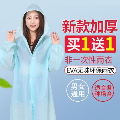 34930/雨衣女便携加厚户外旅游徒步漂流雨衣男外套外卖非一次性雨衣批发
