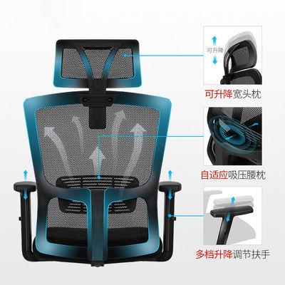 电脑椅人体工学办公椅子职员椅家用休闲靠背网布转椅学生椅