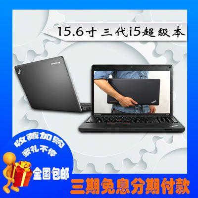 三代i5笔记本电脑 15.6寸带数字键盘 学生商务办公游戏手提电脑