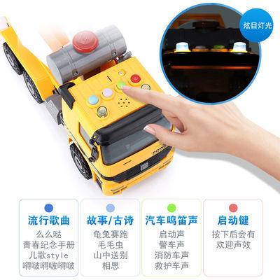 新款儿童大号搅拌车惯性玩具车翻斗车混泥土工程车水泥罐车仿真模