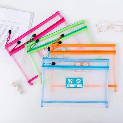 A4双层尼龙拉链文件袋档案袋中小学生科目试卷收纳袋资料袋大容量