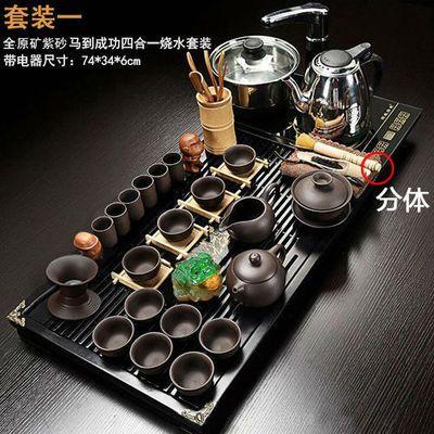 整套功夫茶具套装实木陶瓷茶盘家用简约四合一电热磁炉茶台茶海道