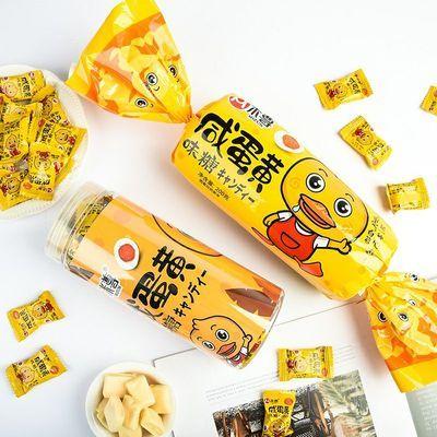 米尊网红咸蛋黄味奶糖软糖高颜值送礼佳品趣味儿童糖果零食品批发