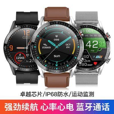 新款智能手表L13蓝牙通话来电通知心率血压血氧信息推送IP68防水