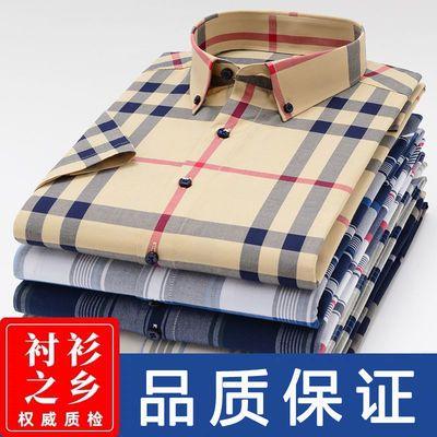轻奢欧货格子衬衫男短袖夏季薄款修身青年韩版衬衣透气寸衫男士潮
