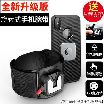 手机臂包跑步运动手臂包户外手机腕臂带男女臂套臂袋手机包手腕带