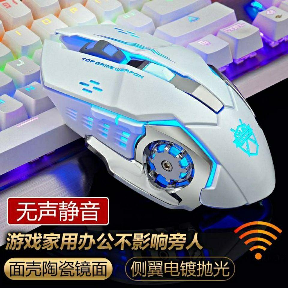 88721-无线吃鸡鼠标可充电式笔记本台式电脑游戏办公家用无声静音电竞-详情图