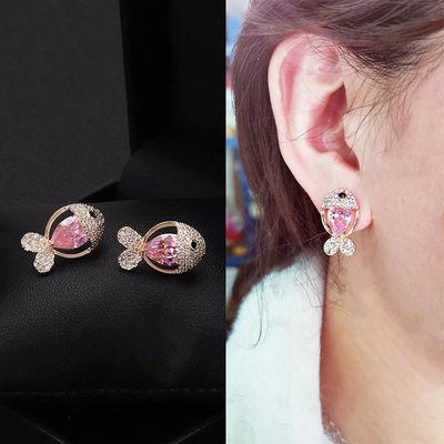 新款S925银针耳钉可爱卡通鱼粉色水晶耳环高档微镶锆石耳饰女