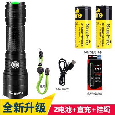 神火强光手电筒X268多功能可USB充电T6户外10W氙气灯超亮远射5000