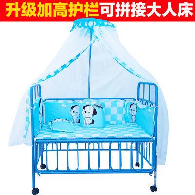 多功能婴儿床游戏床铁床可拼接大人床可变书桌置物架儿童床