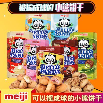 明治Meiji儿童夹心小熊饼干草莓奶油抹茶巧克力休闲食品网红零食
