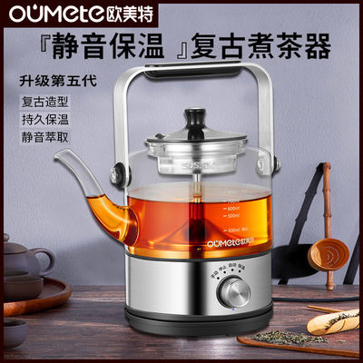 欧美特黑茶煮茶器玻璃煮茶壶家用全自动小型办公室保温蒸茶壶花茶