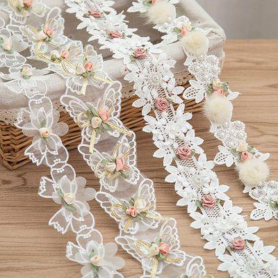 白色蕾丝网纱刺绣花边辅料手工diy服装裙子领口布艺装饰  宽5CM