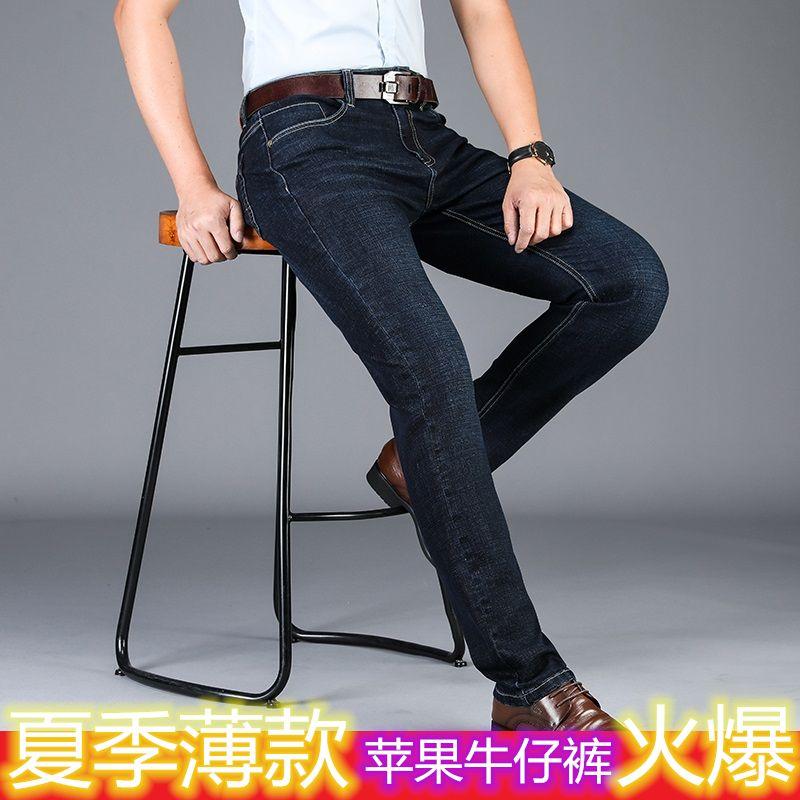 正品苹果春夏中年男士牛仔弹力高腰修身简约印花男装牛仔裤男柔顺