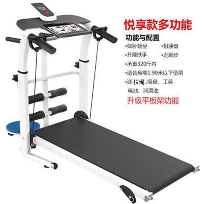 新款跑步机家用款减肥小型超静音折叠平板多功能室内运动健身器材