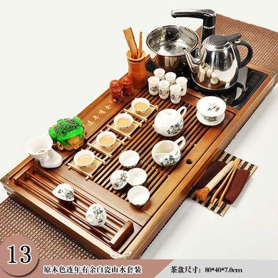 整套实木功夫茶具套装茶盘道家用简约四合一电磁炉陶瓷紫砂茶台海