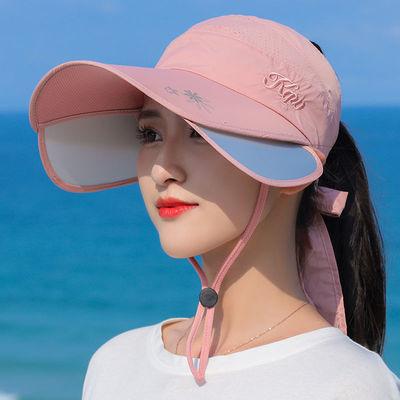 37588/夏天休闲百搭出游防紫外线韩版夏季防晒太阳帽遮阳帽