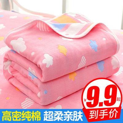 纯棉宝宝浴巾婴儿新生儿童用品洗澡纱布大毛巾超柔吸水毛巾被盖毯