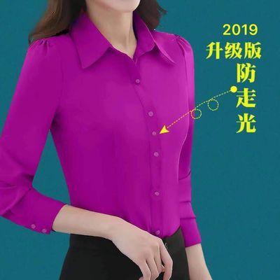 宝蓝色红衬衫女玫紫色长袖2020韩版修身职业装工作服白色衬衫女