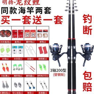 新款海竿套装鱼竿套装钓鱼竿甩竿抛竿远投竿海杆鱼杆渔具全套直接