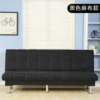 沙发床两用可折叠多功能小户型卧室客厅布艺懒人沙发床简易沙发床