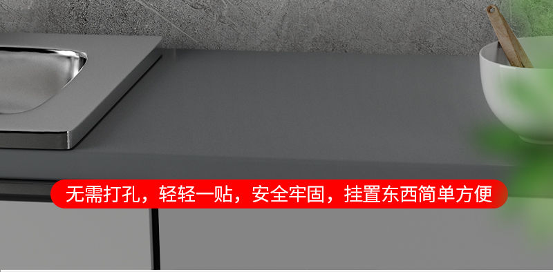 贴挂钩粘钩强力粘墙免打孔厨房挂钩墙上自粘门后挂衣钩多功能家用L