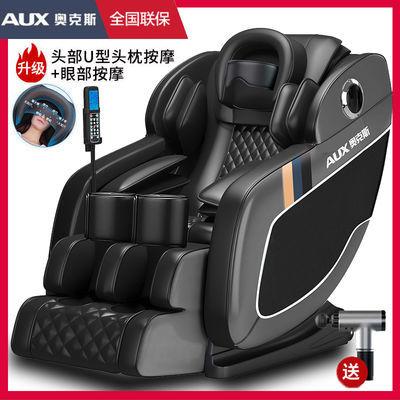 奥克斯按摩椅全自动零重力全身家用多功能颈部腰背部揉捏推拿按摩