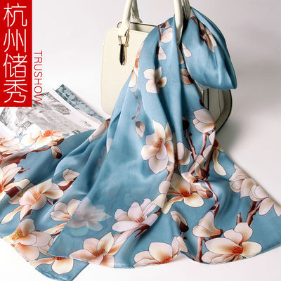 储秀丝巾女长款桑蚕丝真丝围巾纱巾花卉礼物披肩