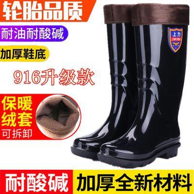 家用耐磨雨鞋男士加厚水鞋雨靴水靴防滑防水高筒长筒钓鱼套鞋劳保