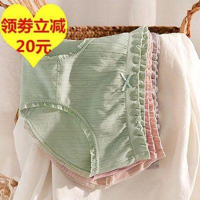3条装内裤女士抗菌纯棉裆大码中腰日系少女生透气蕾丝三角短裤女