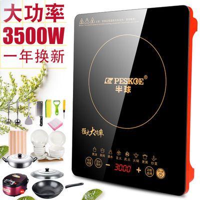 新款电磁炉3500w家用大功率商用3000w爆炒火锅电池炉套餐特价正品