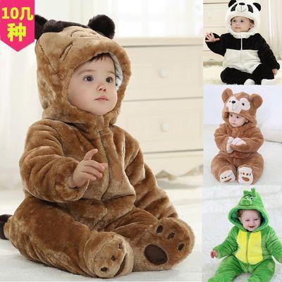 婴儿连体衣冬季加厚哈衣新生儿衣服外出爬服宝宝保暖动物造型睡衣