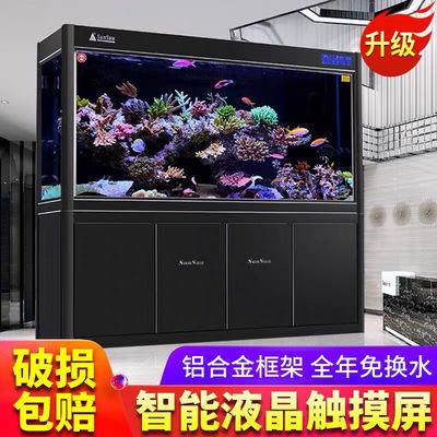 智能鱼缸水族箱1.2/1.5米大中型底滤生态龙鱼缸 客厅金鱼缸免换水