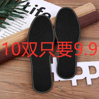 家用10双超值装竹炭防臭网眼鞋垫除臭留香男女透气吸汗皮鞋运动鞋