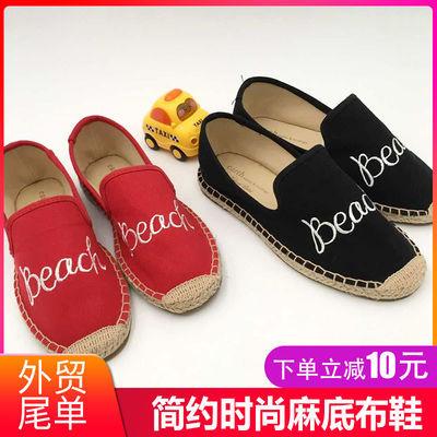 Earth日本尾单套脚刺绣帆布手缝渔夫鞋平底懒人乐福鞋春夏学生鞋