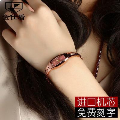 瑞士名牌金仕盾手表女士防水学生韩版简约时尚新款小巧细带手镯表