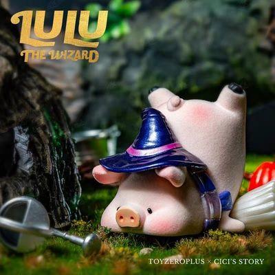 正版cicistory第二弹魔法系列 LULU猪魔法猪盲盒潮流公仔玩具礼物