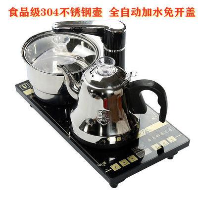 整套304不锈钢壶全自动上水烧水壶家用电水壶自动断电可嵌入茶盘