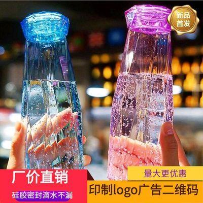 抖音创意水杯钻石杯玻璃杯厂家直销广告促销礼品韩版定制耐热618
