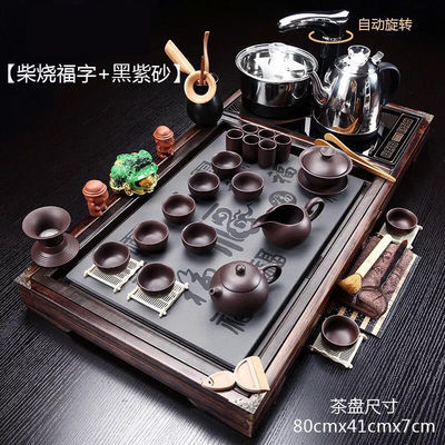 功夫茶具套装家用全自动四合一特价紫砂陶瓷茶道实木茶盘整套配件