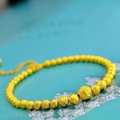 【送戒指】高品质时尚越南金手链情侣款镀金手链送礼佳品久不褪色
