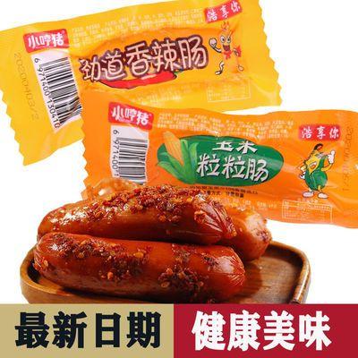 特价15/80支香辣香脆肠玉米热狗肠香肠烤肠火腿肠整箱泡面搭档