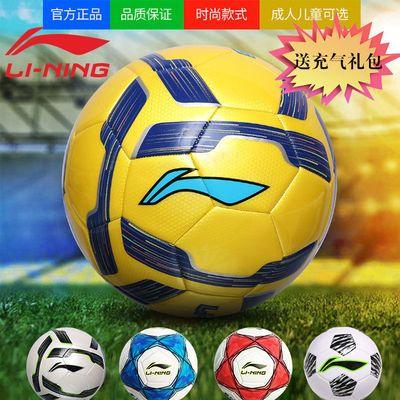 李宁足球5号4号3号正品儿童成人男子训练比赛中小学生幼儿园小孩
